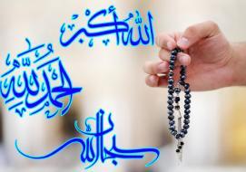 Салават и тасбих сайиды Фатимы Захры